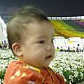 花博4   2010-12-06
