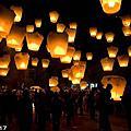 2009平溪天燈節