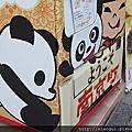 日本.京阪神跨年初體驗