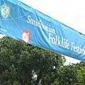 Smithsonian NASM之旅