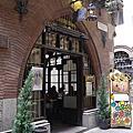 巴塞隆納~4隻貓餐廳
