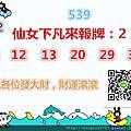今彩539|九州娛樂城|九州球版|EY5588.NET|CK5588.NET