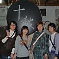2009/1/30.31台南遊