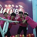 2011.10.20粉紅滿月趴~