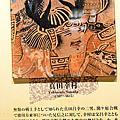 大阪城之秋
