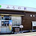 北海道花海