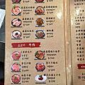 「食記」台北吃正宗韓國烤肉-新麻蒲海鷗韓國烤肉
