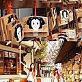 【日本旅遊】大阪‧京都‧奈良-懷孕櫻花行