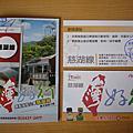 20101117慈湖遊