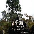 宜蘭~入秋太平山~2010–11