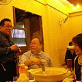 震達聯誼會第一屆幹部聯誼餐會