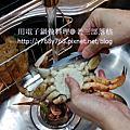 【三汁燜鍋】電子鍋三鮮版