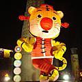 2010 竹北燈會