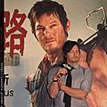 2013-01-20 Norman的粉絲見面會