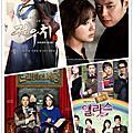 韓劇2012年終盤點