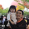 2012氣球大遊行/凹仔底公園