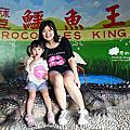 台南鱷魚王/樹谷生活科學館