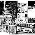 04[和歌山忍者溫泉古道列車] D3熊野那智串本