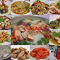 10206新林海鮮餐廳