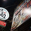 10212燒酌大阪燒