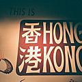 HONG KONG(mju2×x-tra400)