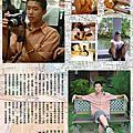 畢業旅行_偽雜誌NEXT_by伊文九號機