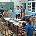 1060915班級親師座談會暨家長代表大會