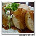 2009/11/10 賓國大腸煎