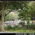 2010/03/13 南投.台灣地理中心碑
