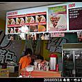 2010/03/14 南投.竹山紫南宮