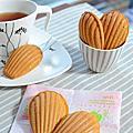 |甜點習作| 香橙摩卡咖啡瑪德蓮