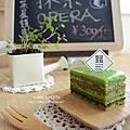 |烘培課/SSS| 其實我比較想作難一點的抹茶歐貝拉蛋糕