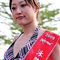 2009/6 美麗華泳裝美少女比賽