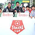 第五屆YAMAHA CUP中區預賽 精彩照片