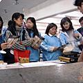 20101227 三峽-福華電子試吃會