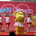 20101204 台灣人壽志工園遊會