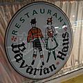 20140531 Bavarian Haus
