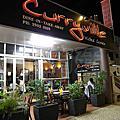 20140601 Curryville