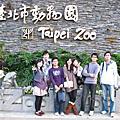 EAP98_動物園踏青