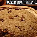 年菜-餃子