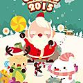 illustrator 插畫Merry Christmas 2015