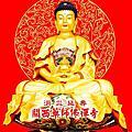 2017藥師佛禪寺十週年紀念版金幣