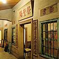 2014/7/19 20台灣五嶽-北大武山