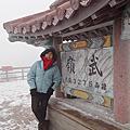 2016/01/19今年合歡山第一場雪~
