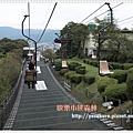 日本京阪神賞櫻之旅