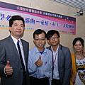 2010/10/24林家泰公益講座相片