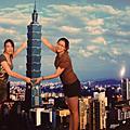 20080724 台北人的觀光客模式