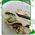 青島水餃吃吃
