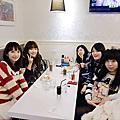 2013.1.1福山潤浪漫派對