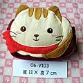 大頭貓多層零錢包06-V103